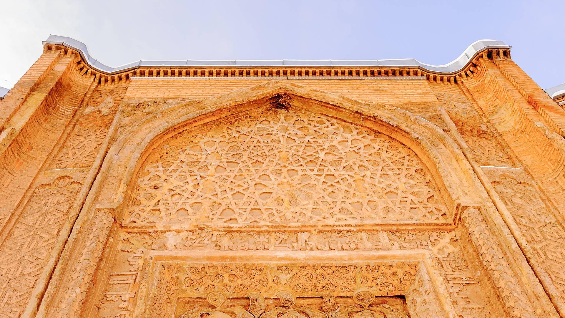 Storia e natura persiana