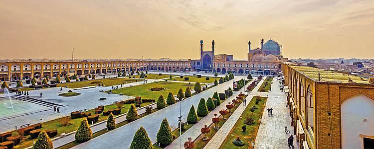 Les plus beaux villages persans