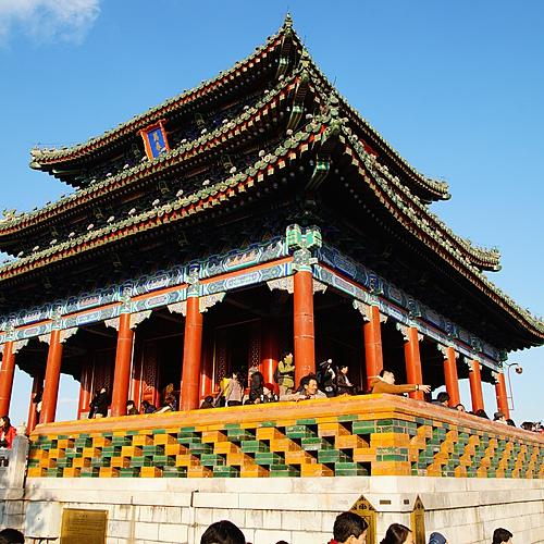 Voyage en famille en Chine - Beijing -