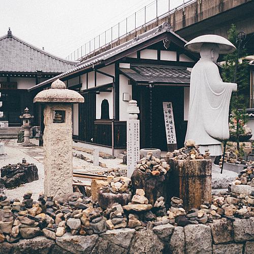 Balades rurales - Tokyo -