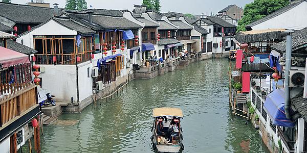 La ville de Zhujiajiao