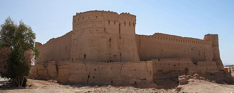 Entdeckungsreise durch das alte Persien