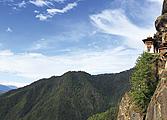 Trek bhoutanais