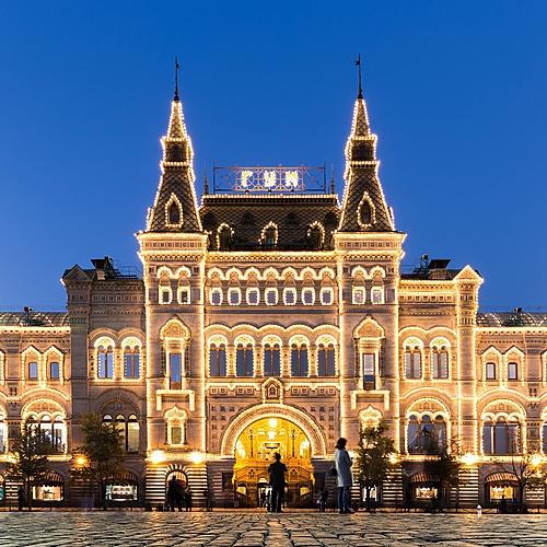Les classiques de Moscou - Moscou -