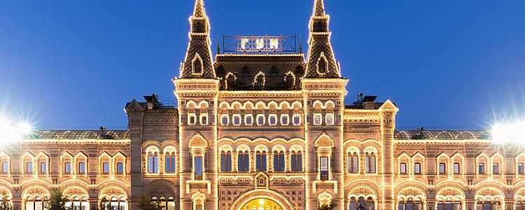 Les classiques de Moscou