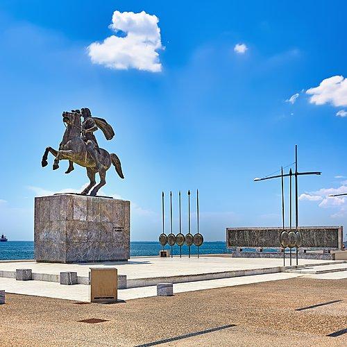 Thessalonique et ses merveilles -