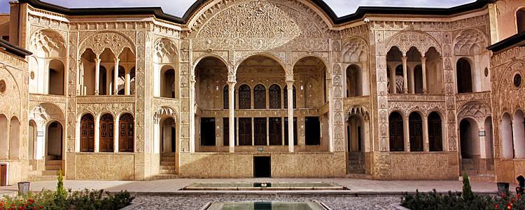 Merveilles du pays de Chiraz à Tabriz