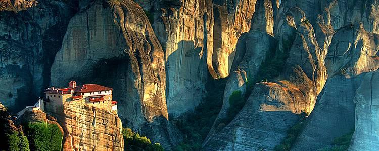 Sentiers cachés, culture et gastronomie à Zagoria