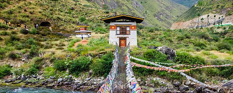 El último reino del Himalaya