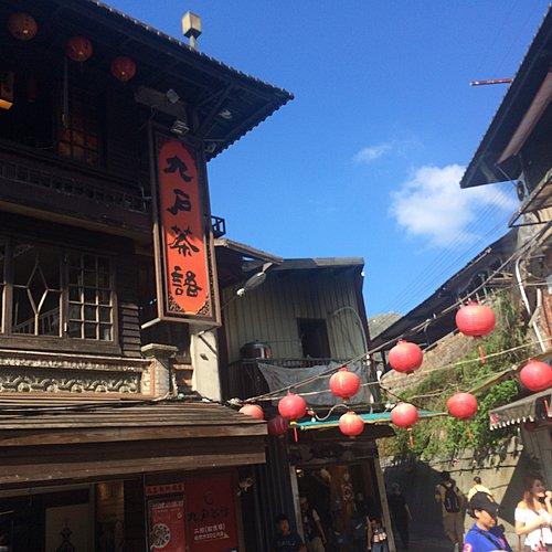 Grand tour de l'île en famille - Pingxi -