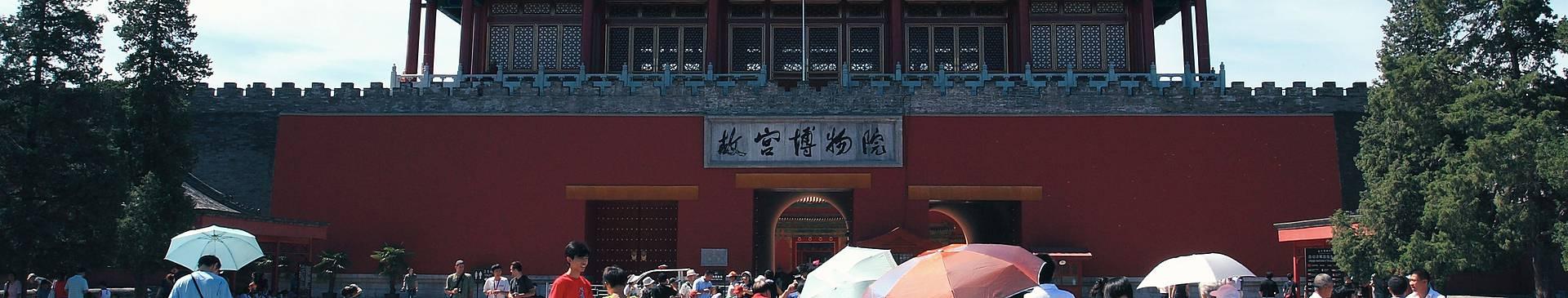 Voyage en groupe en Chine