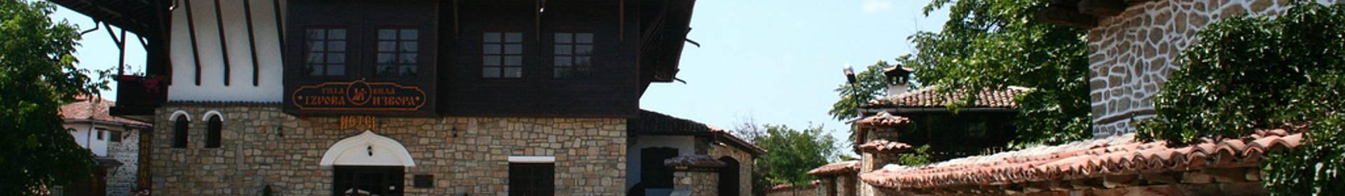 Arbanasi
