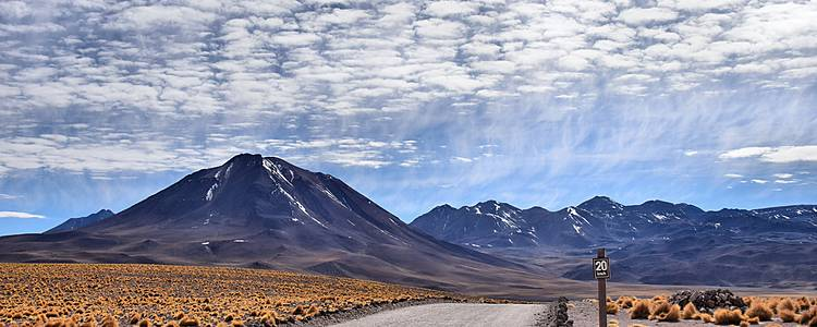 Journey from Atacama to Patagonia