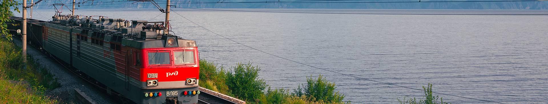 Train tours in Russia