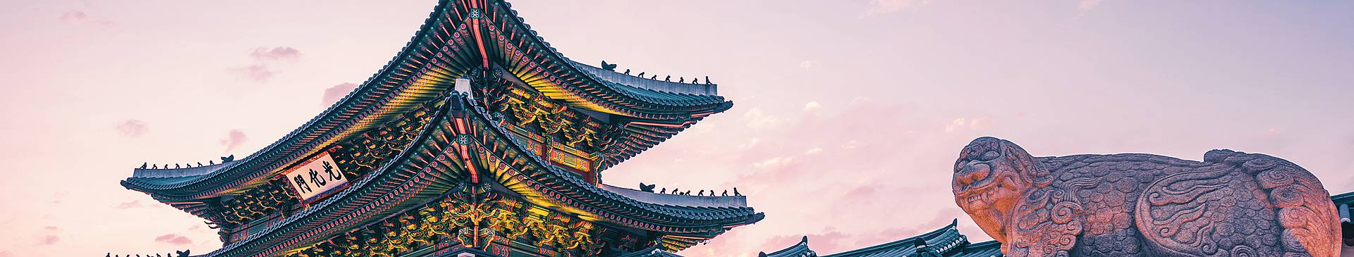 Historical sites in South Korea
