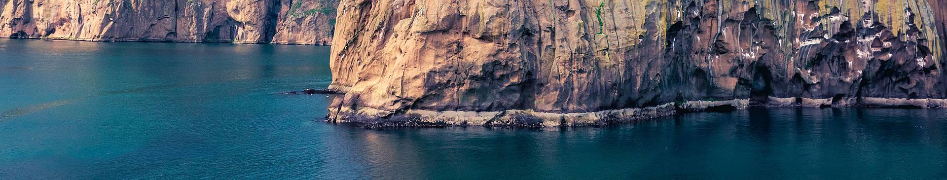 Inseln Island Reisen