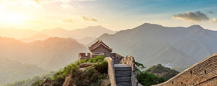 Northern China Discovery