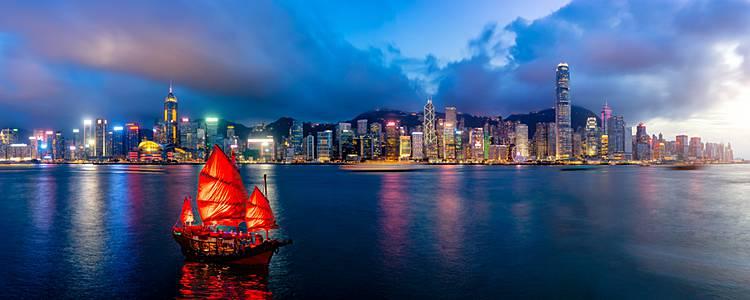 A Glimpse at Hong Kong