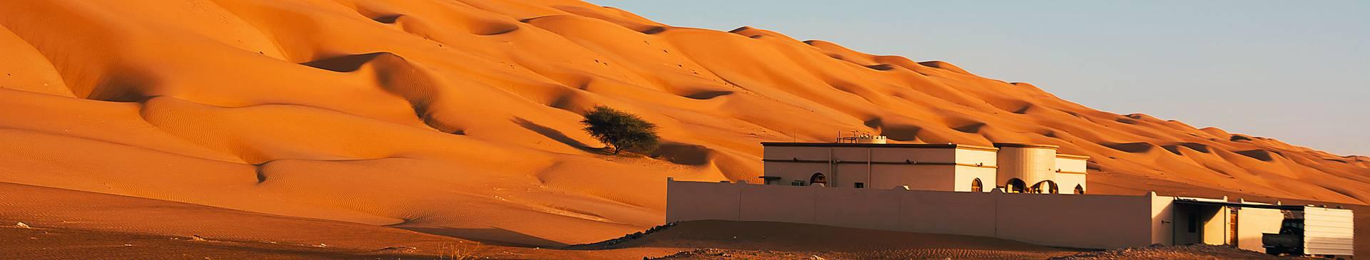 Viajes al desierto de Omán