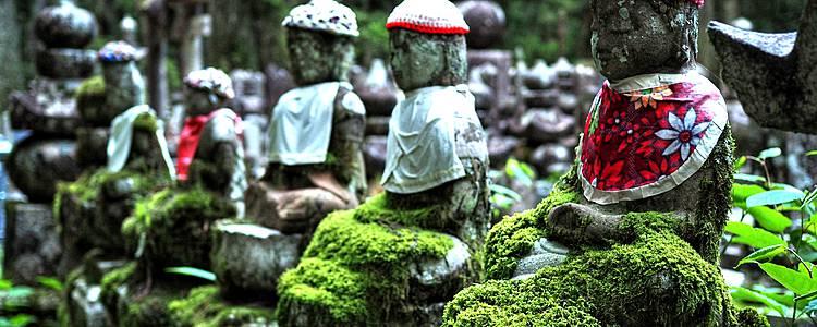 Los 88 Templos de Shikoku Henro