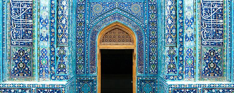 Uzbek on a shoe-string