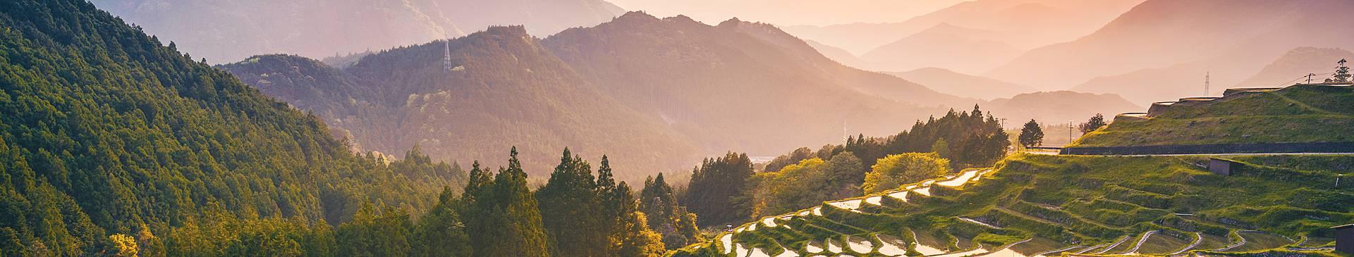 Bergurlaub Japan
