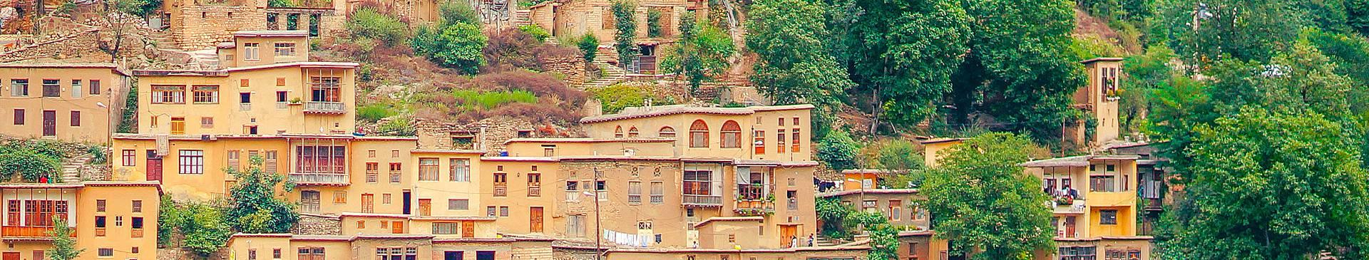 Städtereise Iran