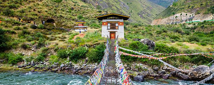 Magnificent trekking through the Druk Path Bhutan