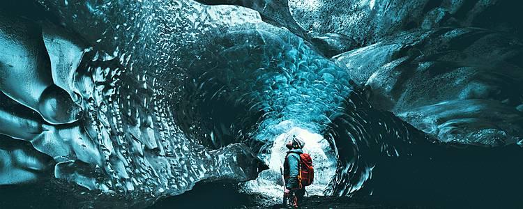 Aventura invernal en Islandia