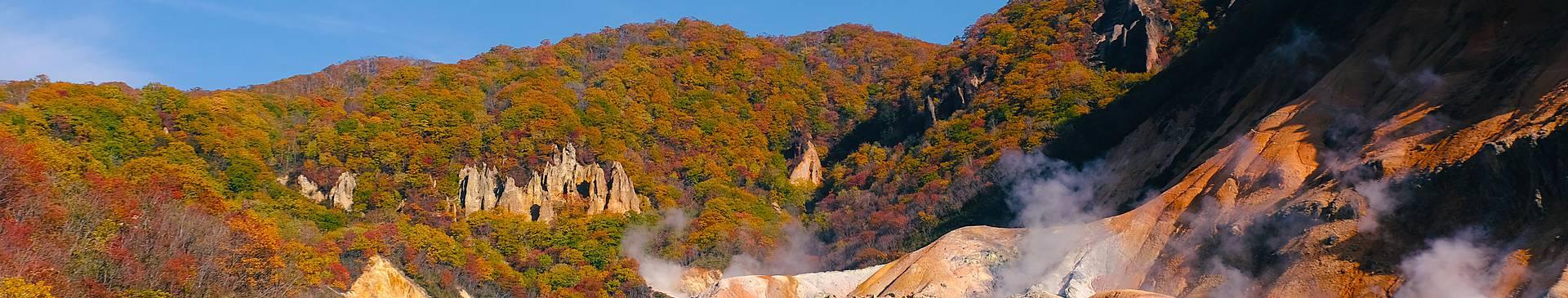 Japan nature tours
