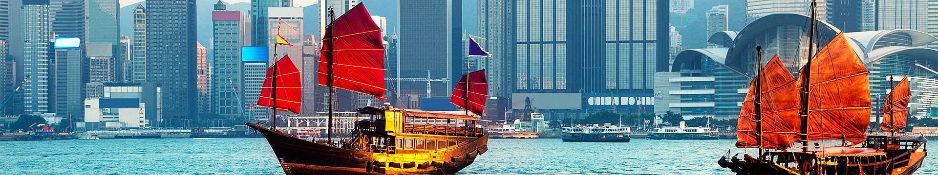 Hong Kong vacations