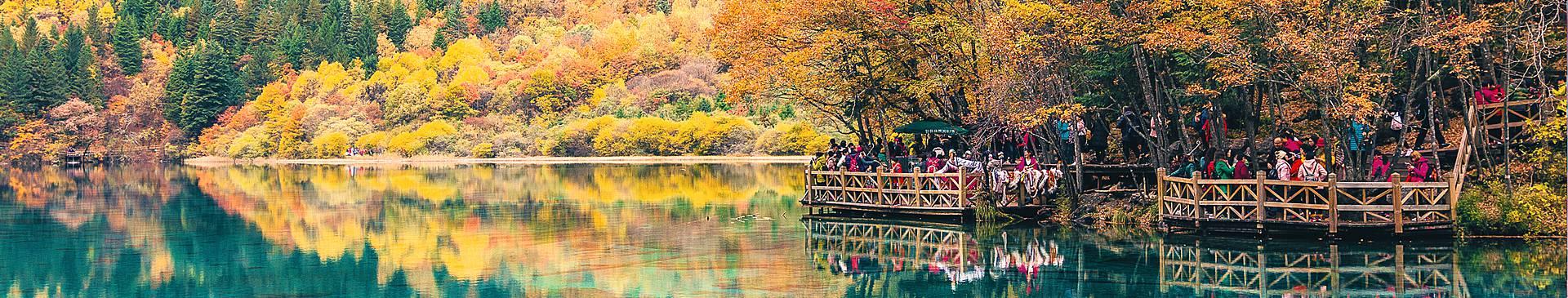 Viajes a China en otoño