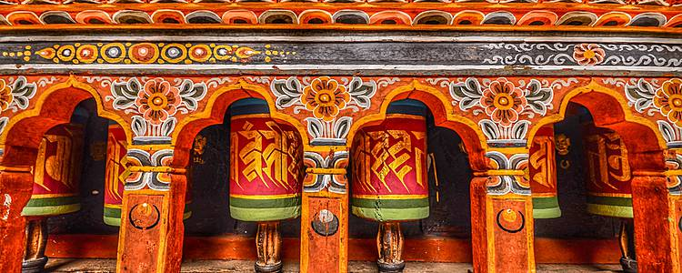 Journey across Bhutan: East to West