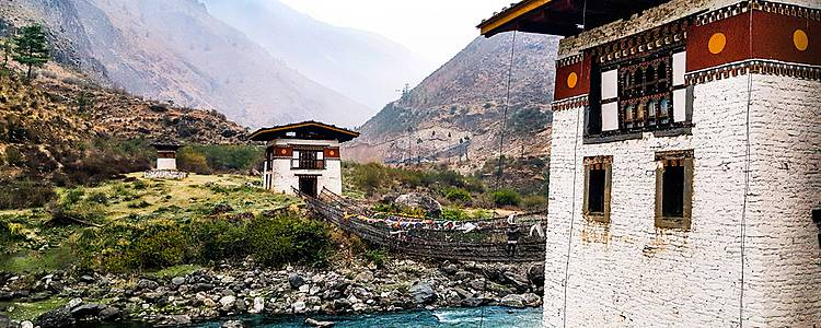 Bhutanese culture and heritage