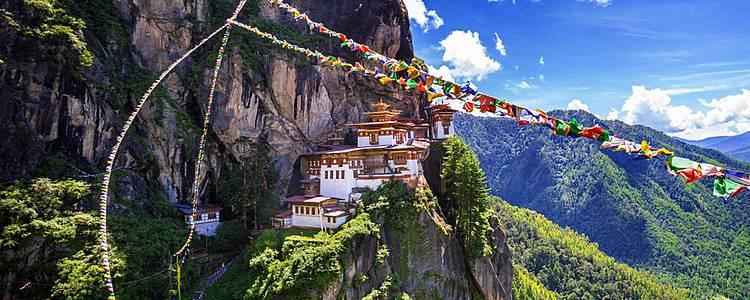 Himalayan Wonderland Adventure