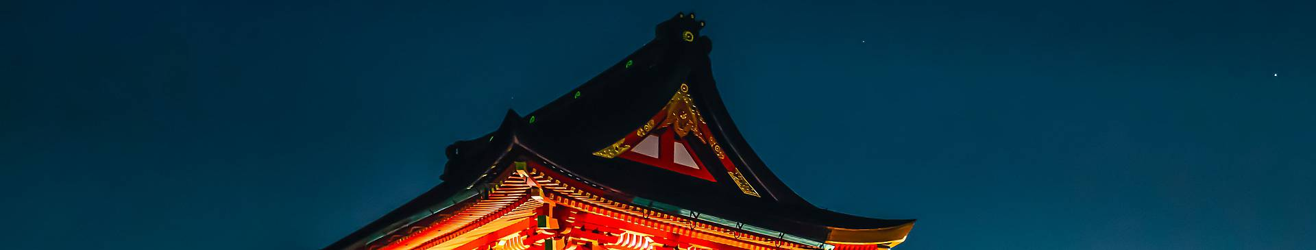 Historical sites in Japan