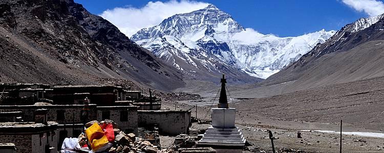 Reise von Lhasa zum Everest Basis Lager