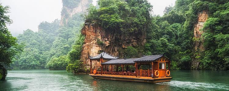 Hunan-Guizhou-Guangxi: Avatar y naturaleza étnica