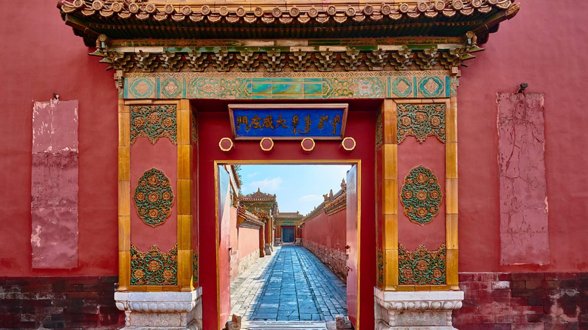 Cités légendaires de Pékin à Shanghai