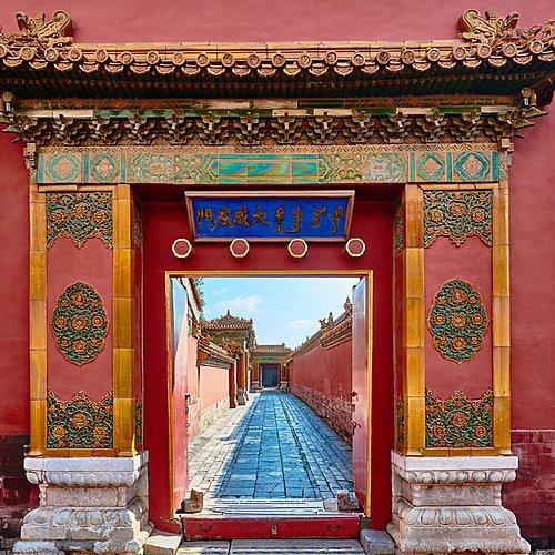 Cités légendaires de Pékin à Shanghai -