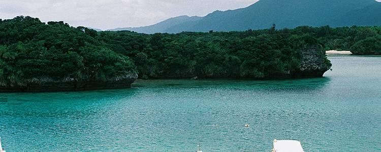 Le Japon subtropical - Les îles d'Okinawa