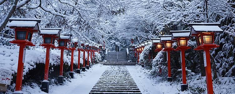 Un hiver au Japon