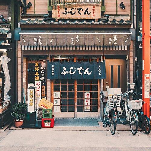 Tokyo et Kyoto : les deux capitales à prix doux -