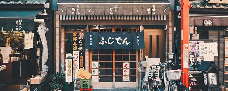 Tokyo et Kyoto : les deux capitales à prix doux