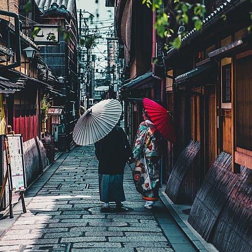 Figures emblématiques du Japon authentique -