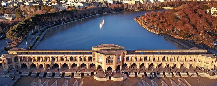 Anello nel cuore della Persia