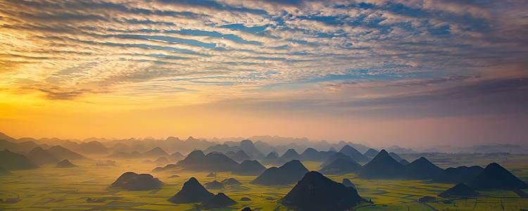 Yunnan al completo : Al Sur de Las Nubes