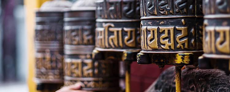 Il nord del Paese e la valle di Kathmandu