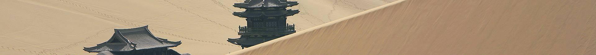 Nord-Ouest de la Chine