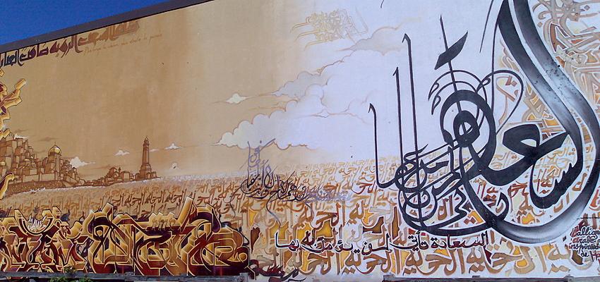 Facade d'une mosquée à Montréal